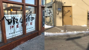 Read full article: Newly Opened Milwaukee GOP Office Vandalized